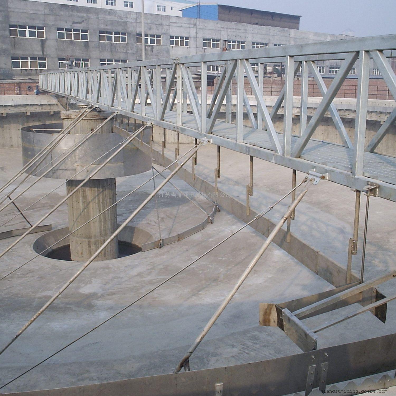 YQG型桥式刮泥机 吉鼎环境