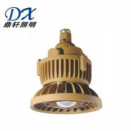 鼎�照明 QC-FB004-B-Ⅰ 30w/50w防爆LED照明�羰�油�艟�