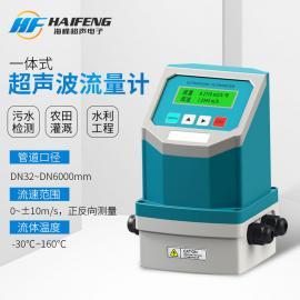 海峰 TDS-100Y DN80/一�w管段式超�波流量�
