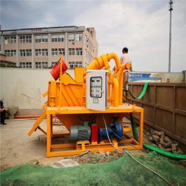 万泽锦达 泥浆脱水机淤泥分离机带式压滤机 WFL-150