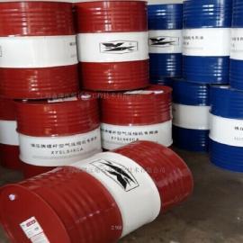 XYSL046CA锡压螺杆机专用油046MA压缩机油046MB