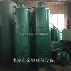 金钢 生产销售 立式蒸汽锅炉 养殖锅炉