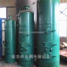 金钢 定制生产 木柴颗粒两用锅炉 燃煤蒸汽锅炉 立式