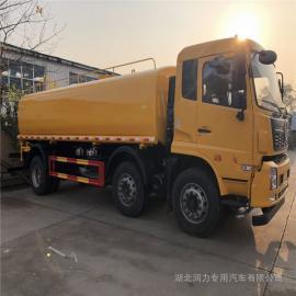 解放 国六14吨抑尘环保洒水车 14吨喷雾车