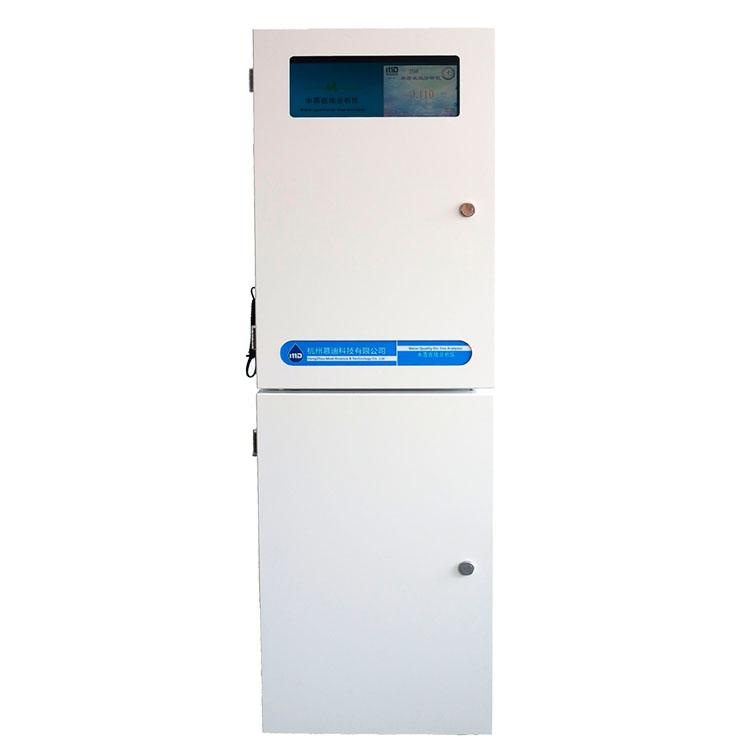 慕迪 COD氨氮二合一在线监测仪 COD-NH3N-8000
