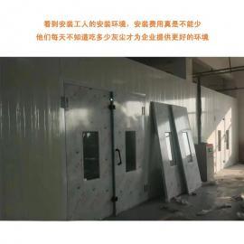 德海 百叶窗车间干式喷漆房净化处理 PQF-10000