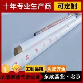 冻土监测器,东成基业DC-DT土情勘探