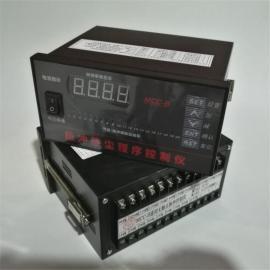 乔达 环保长年生产面板式脉冲控制仪 10路嵌入式程序控制器 MCC