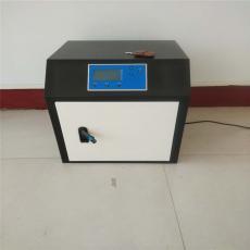 医院医疗污水处理设备技术 LBXD 定制