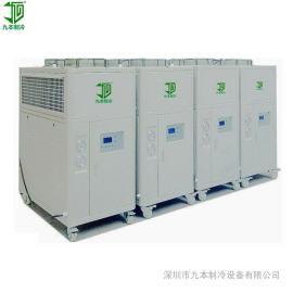 九本牌 UV固化机冷却水系统,冷却水循环装置 JBA-6LC