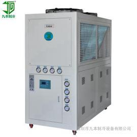 九本牌 UV固化机冻水机,印刷设备冷却 JBA-17LC