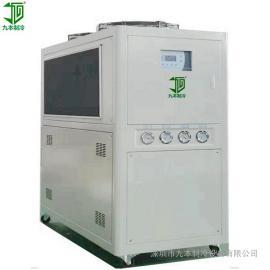 循环水制冷机九本牌JBA-34LC