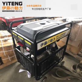 伊藤动力 风冷10kw柴油发电机 YT11000E3