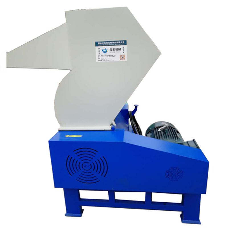 红宝机械红宝机械 塑料化工桶粉碎机机 塑料桶破碎机HBPC-500