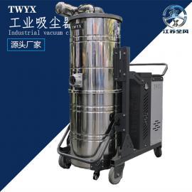 全风11KW工业吸尘器 移动式防爆吸尘机 大功率粉尘吸尘器SH