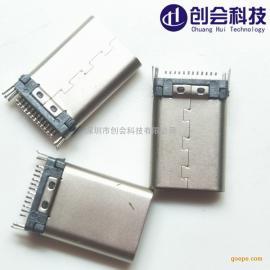 ����科技 USB3.1�A板0.8/1.6 �L9.3-10.0MM 直立式�~叉�_TYPE-C�A板公�^