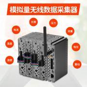 拓普瑞(toprie) 模拟量采集模块温度信号数据采集卡数据采集器lora通讯工业 TP1608