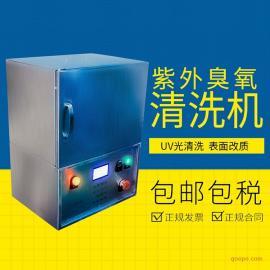 幂方(Prtronic) 紫外臭氧清洗机 UV光清洗机 国产表面处理工业实验室用设备 EUVC-1