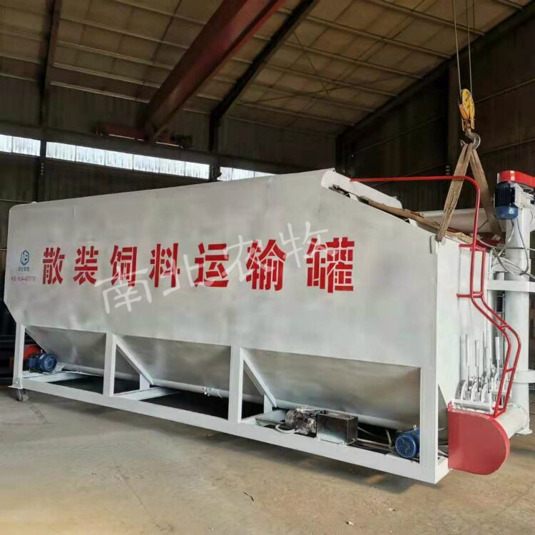 南北定制饲料散装罐车7.2米配置 定做拉饲料的罐车销售公司nb-500