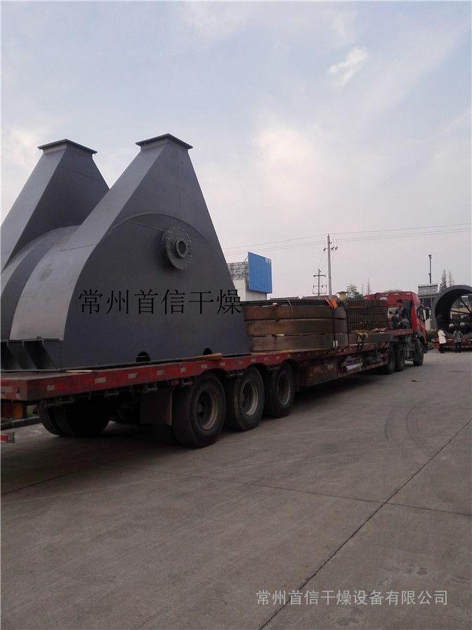 固废废弃物无害化处置干燥设备 HZY