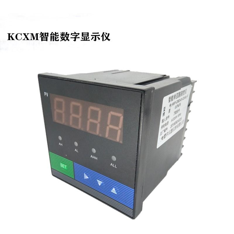 肯创微差压显示仪KCXM