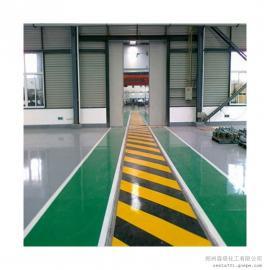 环氧地坪漆涂层维修重涂技巧 森塔 ST-H80-04