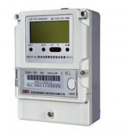 科陆单相远程费控智能电能表载波DDZY719-Z