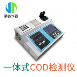 精诚 COD快速测定仪,一体式快速测定仪 JC-203