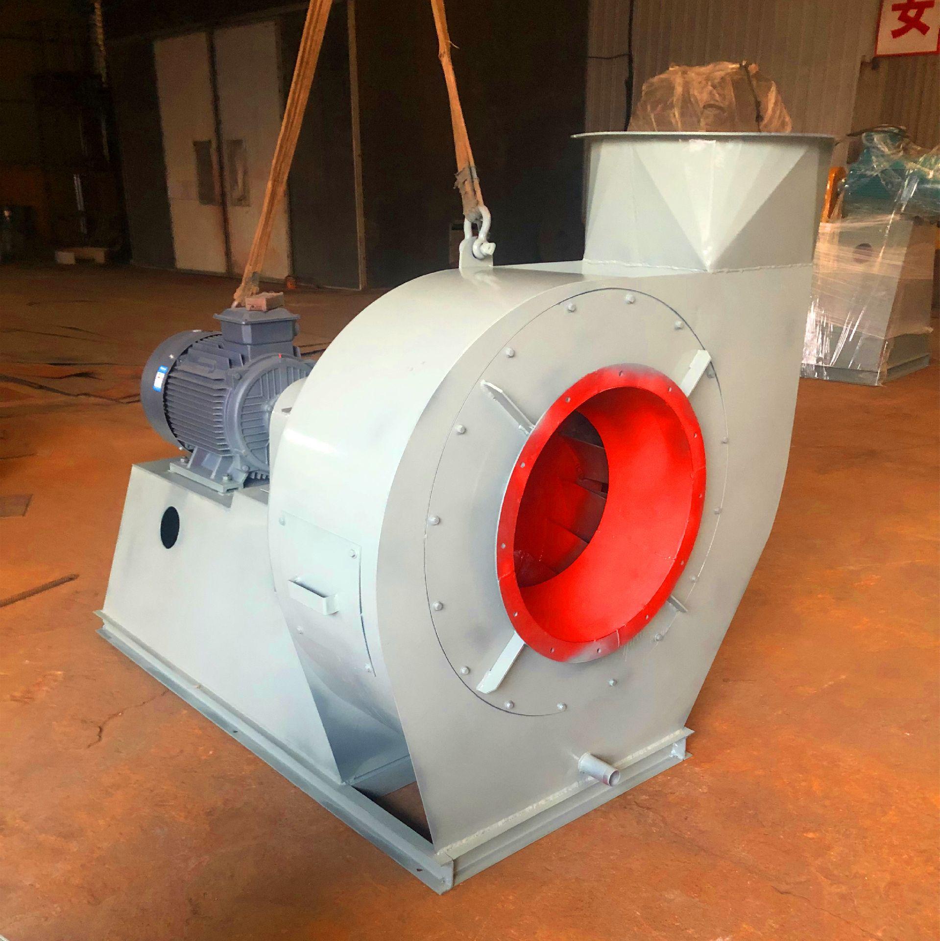 Y8-39-8D 锅炉离心引风机/生物质锅炉风机 唐鼓