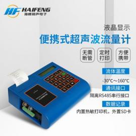 海峰 TDS-100P 便携式流量计适用各种工业现场中液体流量的在线标定和巡检测量