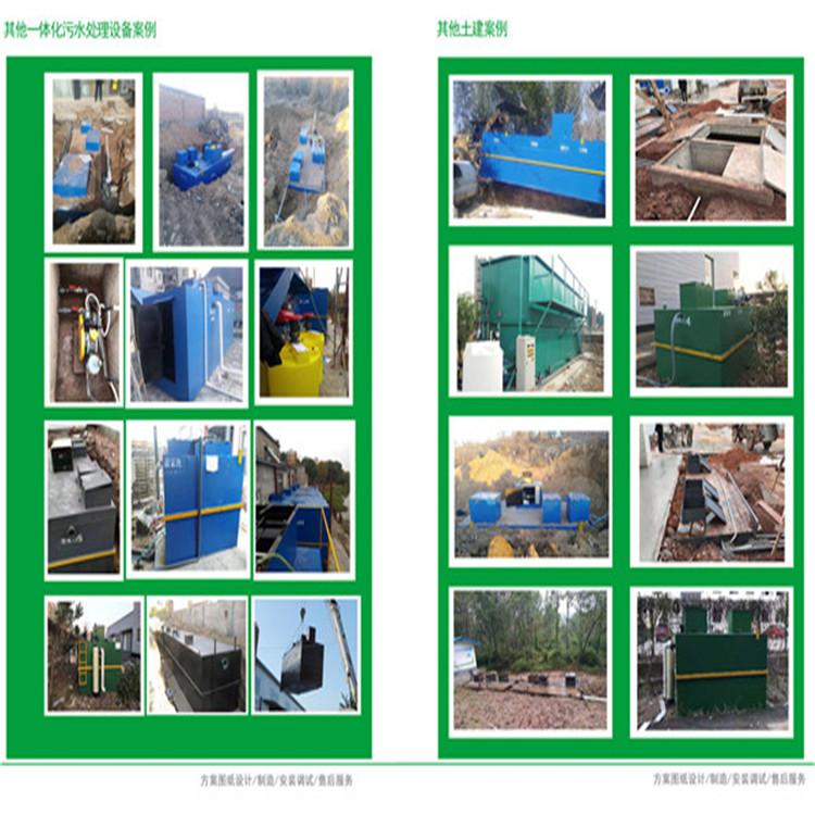 峻清环保 一体化生活污水处理设备工艺 MBBR