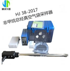 精诚 废气VOCs采样仪加热型采样器 JH-6D-A
