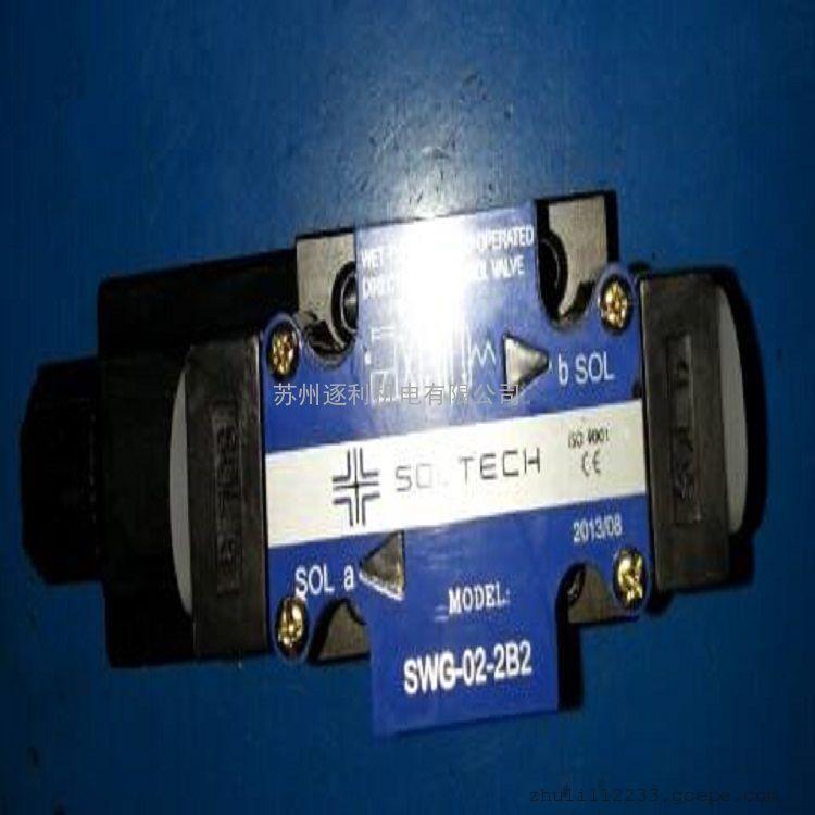 SWG-03-2B6B-N筌达SWG-03-2B4A-N《SOLTECH》