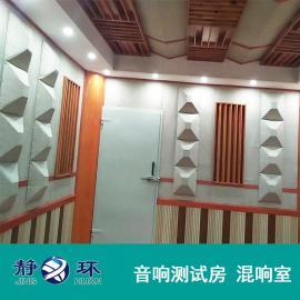 静环环保木质扩散体混响室 测试音响设备专用试听室混响室JH01