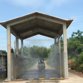无害化处理厂 车辆通道消毒机 全自动喷雾消毒设备 人员车辆消毒设备 沁通环保