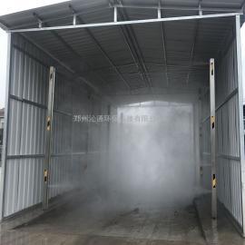 畜禽交易市场 车辆喷雾消毒系统 全自动车辆喷淋消毒 养殖安全的保证