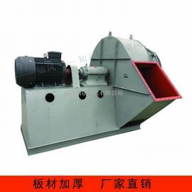 知风 M7-16型煤粉离心通风机 锅炉煤粉输送 NO.15D
