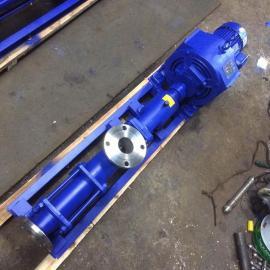 明阳不锈钢防爆单螺杆泵G50-1