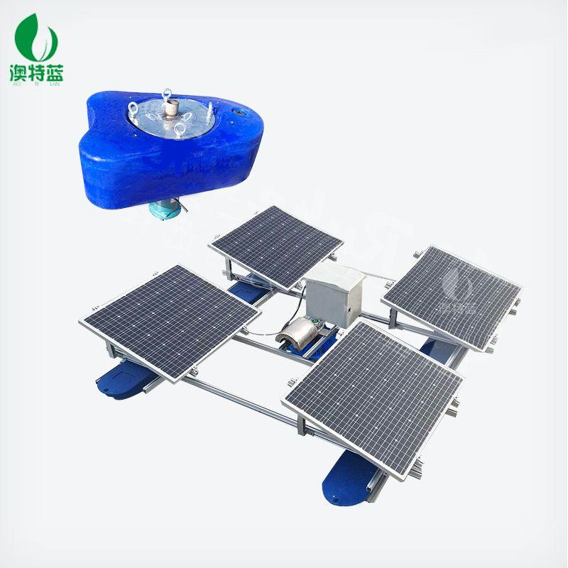 澳特蓝 太阳能喷泉曝气机 GTPB-400
