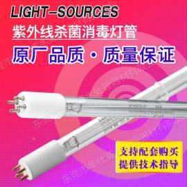 Light-Sources美���R邵思污水�S�S�GPHHVA1554T6L/4P�⒕��� 紫外��缇���320W
