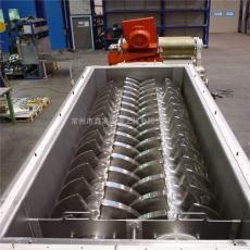 鑫发定制污泥空心桨叶干燥机JYG