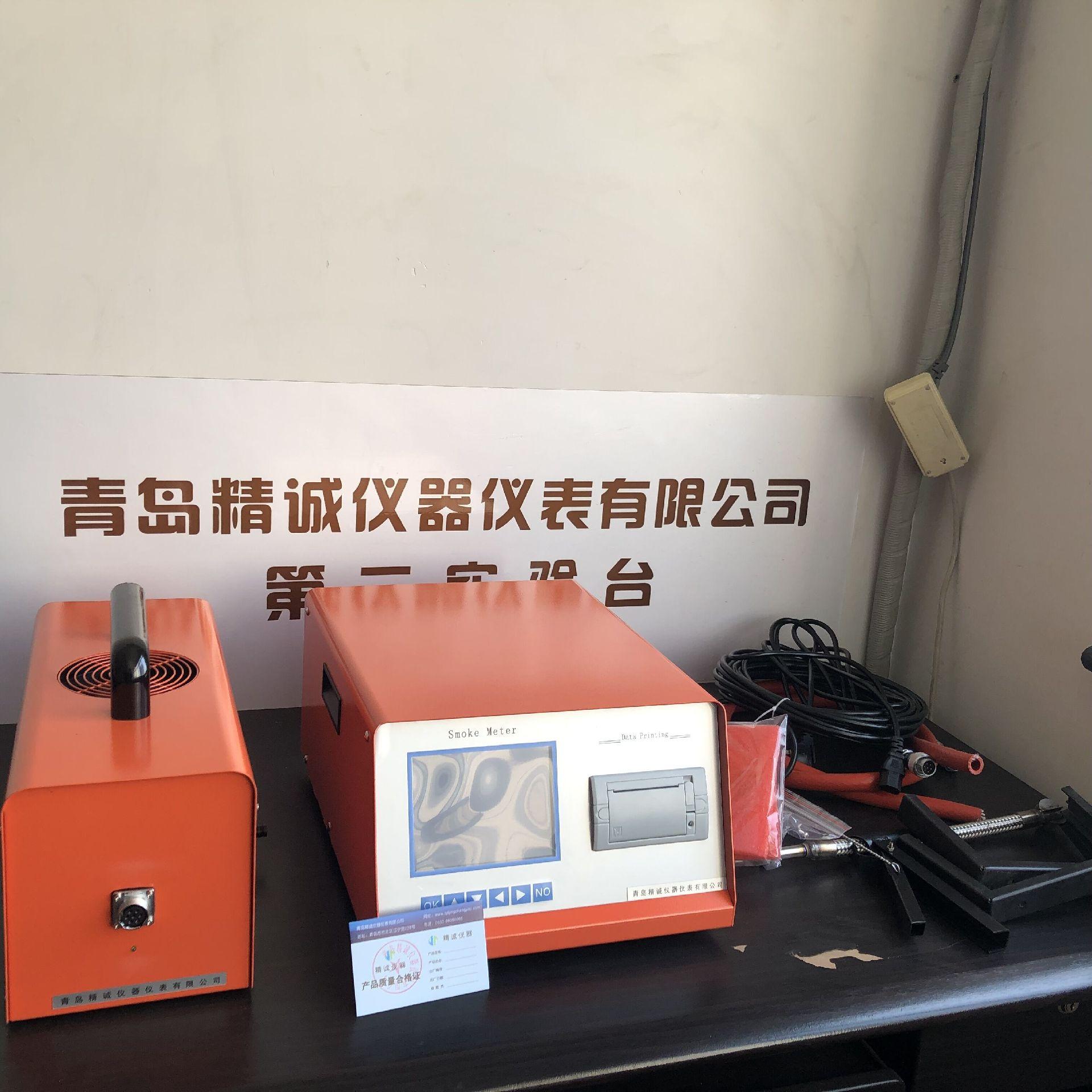 精诚符合柴油车新标准 不透光烟度计 柴油车汽车尾气检测仪JV-5Y