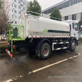 福田 国六京牌14吨抑尘洒水车 14吨喷雾车