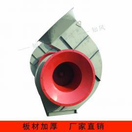 知风 工业火力发电厂强制离心通风机M9-26 NO.12.5D~16.5D