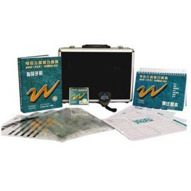 科�W �f氏�和�智力工具箱 �和�智力量表 WPPSI-IV