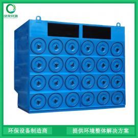 GP 沉流式滤筒除尘器 脉冲滤筒除尘器 适合多种粉尘净化处理 531