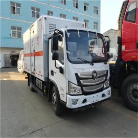 程力威九类杂项危险品箱式运输车东风SH5033TQPPEGCN