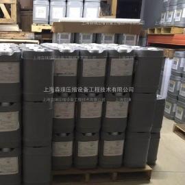 38459582英格索兰SSR超级冷却剂38459582