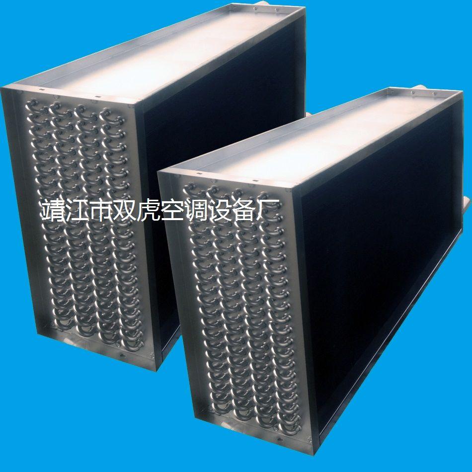 双虎化工换热器、表冷器