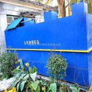 大型洗涤污水处理设施 润创 RC